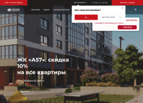 Sinara-development.ru thumbnail