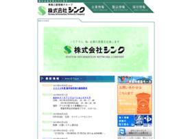 Sinc.jp thumbnail