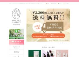 Sincere-garden.jp thumbnail