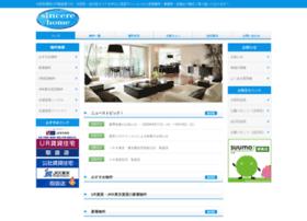 Sincere-home.co.jp thumbnail