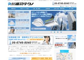 Sincotechno.jp thumbnail
