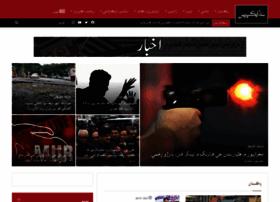 Sindhexpress.com.pk thumbnail
