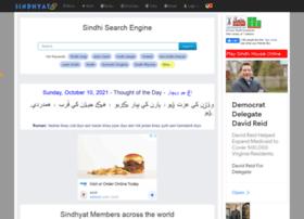 Sindhyat.com thumbnail