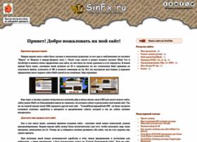 Sinfx.ru thumbnail