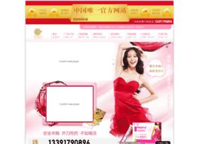 Singnet.com.cn thumbnail