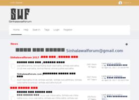 Sinhalawalforum.com thumbnail