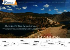 Sinilga-tour.ru thumbnail