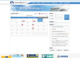 Sinjang.com.tw thumbnail