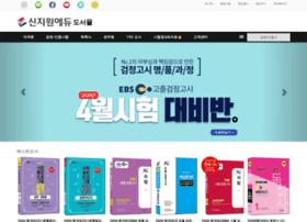 Sinjiwon.co.kr thumbnail