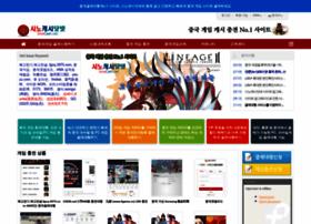 Sinocash.net thumbnail