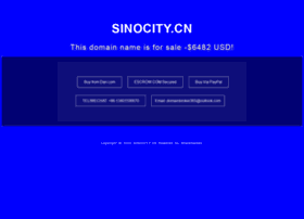 Sinocity.cn thumbnail