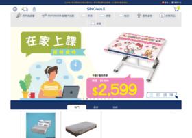 Sinomax.com.hk thumbnail