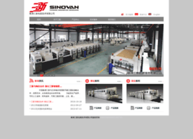 Sinovan.com.cn thumbnail