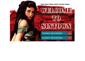 Sintown.ru thumbnail