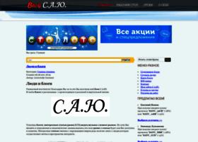 Sinyashin.ru thumbnail