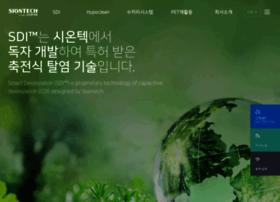 Siontech.co.kr thumbnail