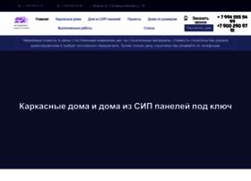 Sipconstruct.ru thumbnail