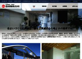 Sirai.co.jp thumbnail