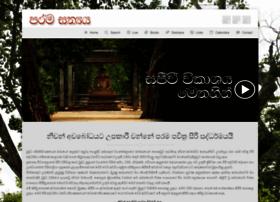 Sirisaddharmaya.net thumbnail