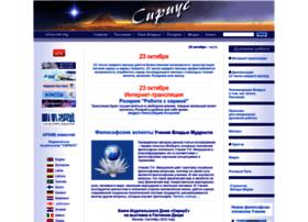 Sirius-ru.net thumbnail
