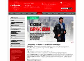 Sirius-spb.ru thumbnail