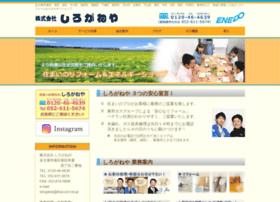 Sirogane.jp thumbnail