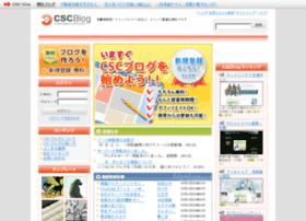 Sirokane.cscblog.jp thumbnail