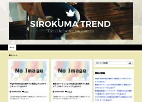 Sirokumanga.site thumbnail