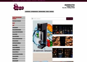 Siropa.net thumbnail
