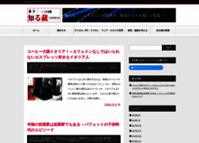 Siruzou.jp thumbnail