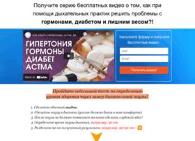 Sistemadyhaniya.ru thumbnail