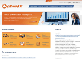 Sistemasuperdohoda.ru thumbnail