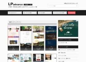 Site-advance.info thumbnail