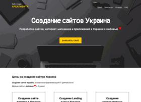 Site-creation.com.ua thumbnail