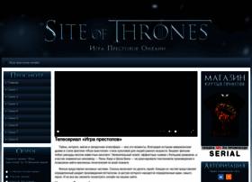 Site-of-thrones.ru thumbnail