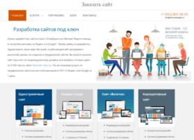 Site-prodvigaem.ru thumbnail