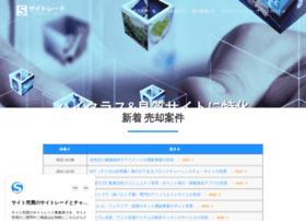 Site-trade.jp thumbnail