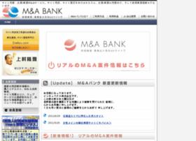 Siteagent.co.jp thumbnail