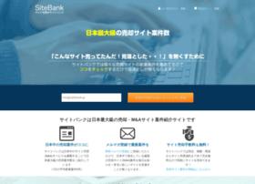 Sitebank.jp thumbnail