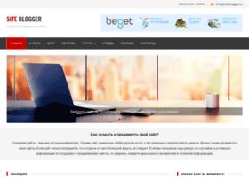Siteblogger.ru thumbnail