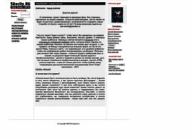 Sitecity.ru thumbnail