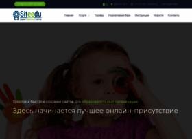 Siteedu.ru thumbnail