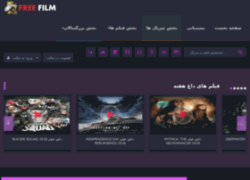 Sitefilm110.in thumbnail