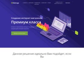 Siteimage.com.ua thumbnail