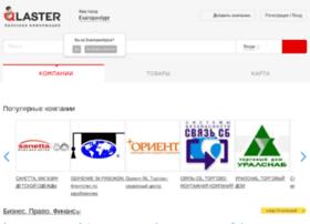 Siteinform.ru thumbnail