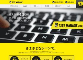 Sitemanage.jp thumbnail