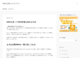 Sitemart.jp thumbnail