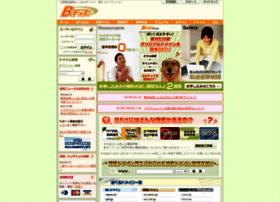 Sitemix.jp thumbnail