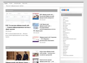 Siteofficial.ru thumbnail