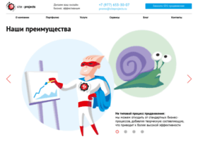 Siteprojects.ru thumbnail